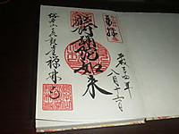 20120819_006