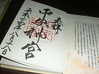 20120819_008