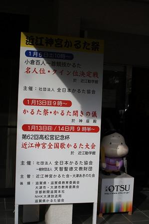 20130105_062