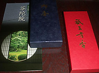 20130602_004