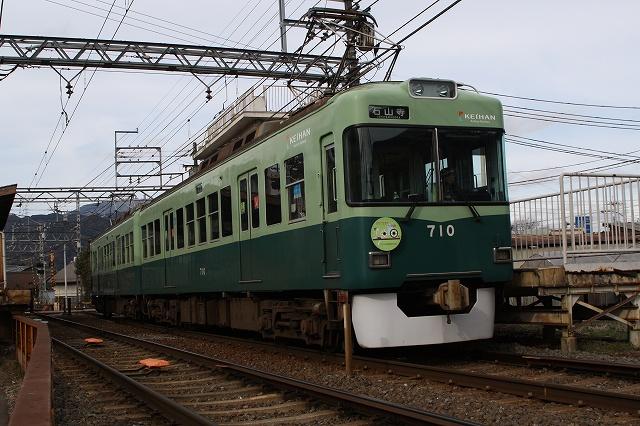 20130105_290