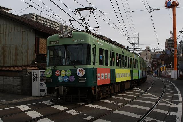 20130105_314