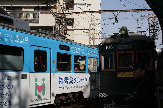 20130106_086