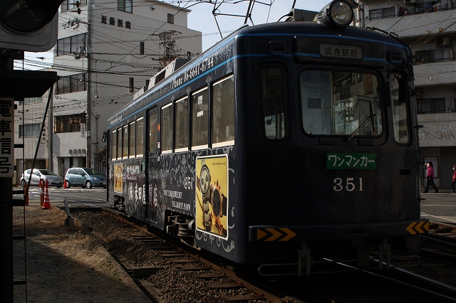 20130106_112