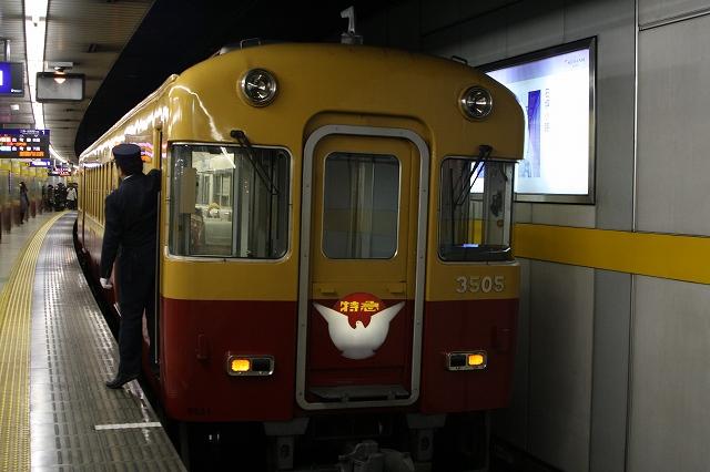 20130113_001