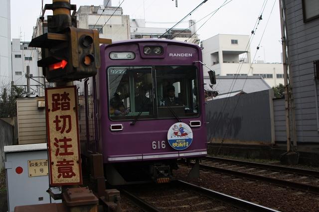 20130113_333