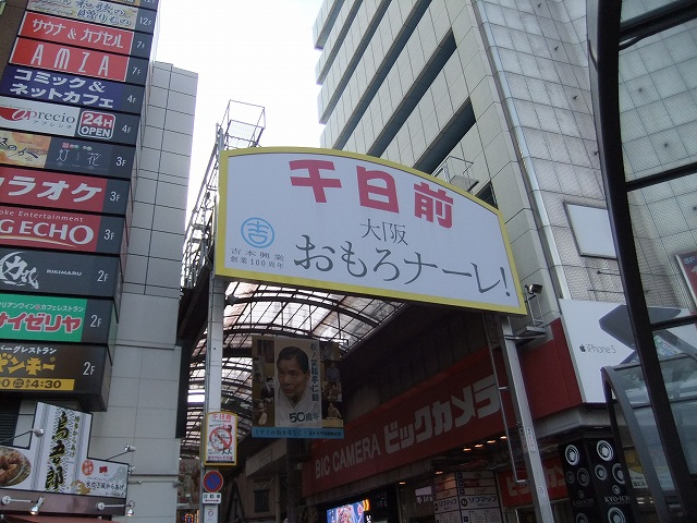 20130120_013