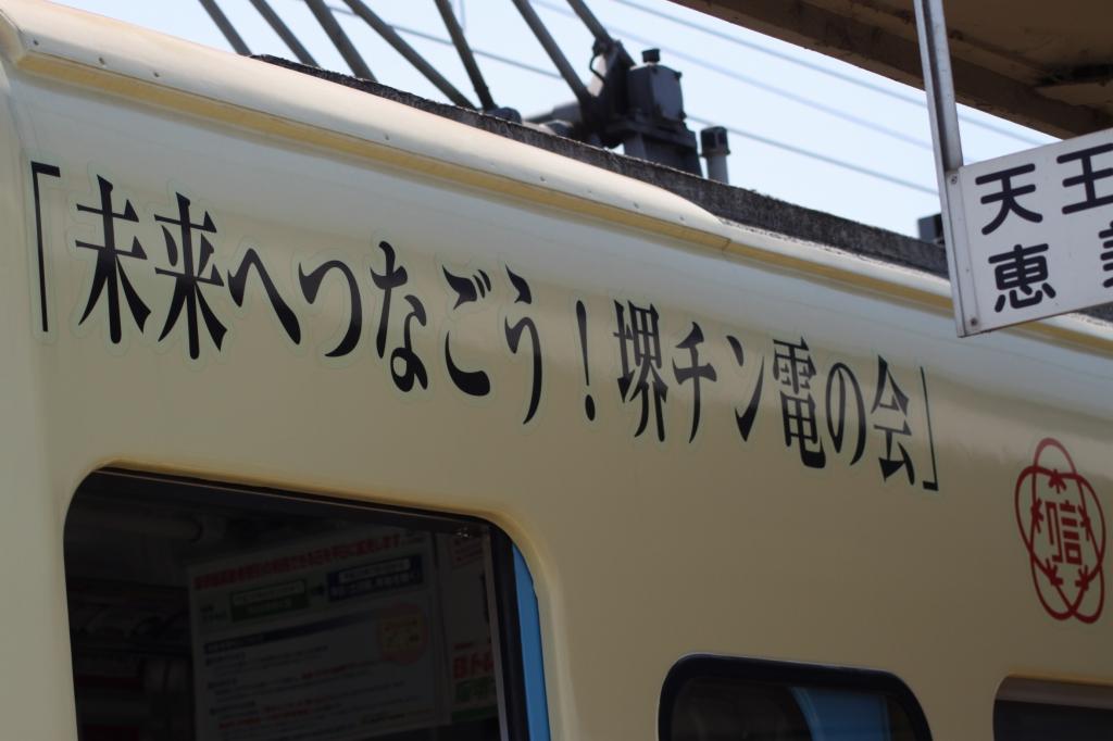 20130818_084